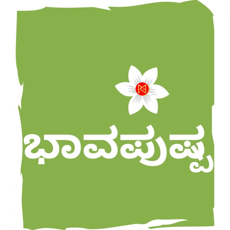 Bhavapushpa